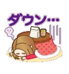 大人女子の日常【Xmas&お正月】(個別スタンプ:38)