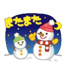 大人女子の日常【Xmas&お正月】(個別スタンプ:40)