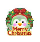 PemPemのクリスマス&お正月(個別スタンプ:01)