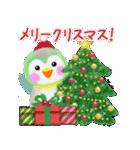 PemPemのクリスマス&お正月(個別スタンプ:03)