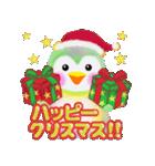PemPemのクリスマス&お正月(個別スタンプ:04)