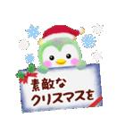 PemPemのクリスマス&お正月(個別スタンプ:05)
