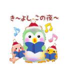 PemPemのクリスマス&お正月(個別スタンプ:08)