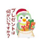 PemPemのクリスマス&お正月(個別スタンプ:09)