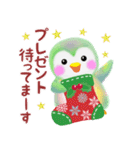 PemPemのクリスマス&お正月(個別スタンプ:10)