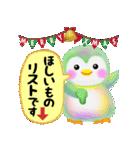 PemPemのクリスマス&お正月(個別スタンプ:11)