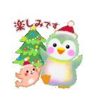 PemPemのクリスマス&お正月(個別スタンプ:12)
