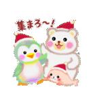 PemPemのクリスマス&お正月(個別スタンプ:13)