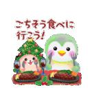 PemPemのクリスマス&お正月(個別スタンプ:15)