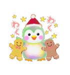 PemPemのクリスマス&お正月(個別スタンプ:17)