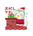 PemPemのクリスマス&お正月(個別スタンプ:18)