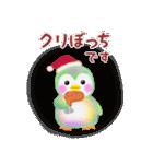 PemPemのクリスマス&お正月(個別スタンプ:21)