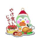 PemPemのクリスマス&お正月(個別スタンプ:22)