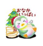 PemPemのクリスマス&お正月(個別スタンプ:23)