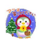 PemPemのクリスマス&お正月(個別スタンプ:24)