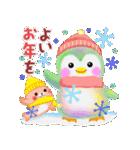 PemPemのクリスマス&お正月(個別スタンプ:28)