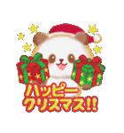 パンダさんのクリスマス&お正月(個別スタンプ:04)