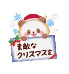 パンダさんのクリスマス&お正月(個別スタンプ:05)