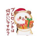 パンダさんのクリスマス&お正月(個別スタンプ:09)
