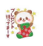 パンダさんのクリスマス&お正月(個別スタンプ:10)
