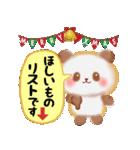 パンダさんのクリスマス&お正月(個別スタンプ:11)