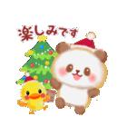 パンダさんのクリスマス&お正月(個別スタンプ:12)