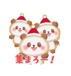 パンダさんのクリスマス&お正月(個別スタンプ:13)
