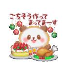 パンダさんのクリスマス&お正月(個別スタンプ:14)