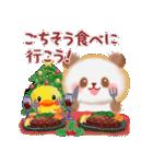 パンダさんのクリスマス&お正月(個別スタンプ:15)