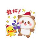 パンダさんのクリスマス&お正月(個別スタンプ:16)