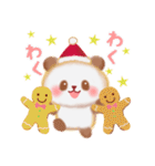 パンダさんのクリスマス&お正月(個別スタンプ:17)