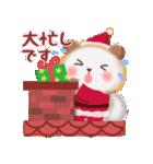 パンダさんのクリスマス&お正月(個別スタンプ:18)