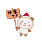 パンダさんのクリスマス&お正月(個別スタンプ:19)