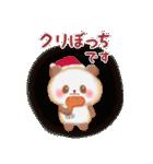 パンダさんのクリスマス&お正月(個別スタンプ:21)