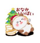 パンダさんのクリスマス&お正月(個別スタンプ:23)