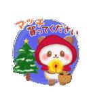 パンダさんのクリスマス&お正月(個別スタンプ:24)