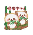 パンダさんのクリスマス&お正月(個別スタンプ:26)