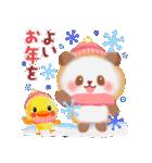 パンダさんのクリスマス&お正月(個別スタンプ:28)