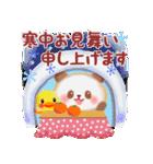 パンダさんのクリスマス&お正月(個別スタンプ:36)