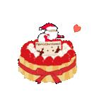 動く!サンタクロース&あけおめ(正月)(個別スタンプ:02)