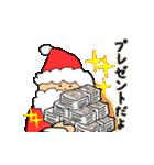 動く!サンタクロース&あけおめ(正月)(個別スタンプ:06)