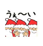 動く!サンタクロース&あけおめ(正月)(個別スタンプ:07)