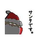 動く!サンタクロース&あけおめ(正月)(個別スタンプ:08)