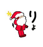 動く!サンタクロース&あけおめ(正月)(個別スタンプ:09)