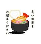 動く!サンタクロース&あけおめ(正月)(個別スタンプ:17)