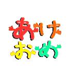 動く!サンタクロース&あけおめ(正月)(個別スタンプ:18)