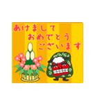 動く!サンタクロース&あけおめ(正月)(個別スタンプ:20)