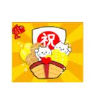 動く!サンタクロース&あけおめ(正月)(個別スタンプ:21)