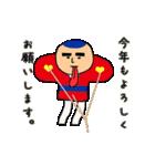 動く!サンタクロース&あけおめ(正月)(個別スタンプ:22)