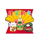 動く!サンタクロース&あけおめ(正月)(個別スタンプ:24)